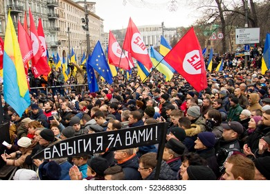 KYIV, UKRAINE - NOVEMBER 27, 2016: People hold pictures of former Georgian President and former governor of Odessa region Mikheil Saakashvili as they attend anti-government