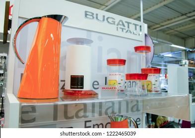 Kyiv, Ukraine - November 4, 2018: Bugatti Italy houseware in store for sale.