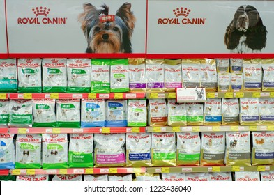 Royal Canin Images Stock Photos Vectors Shutterstock