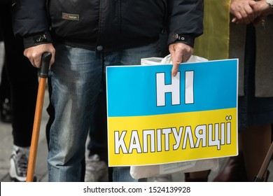 KYIV, UKRAINE - Oct. 06, 2019: Thousands ukrainians attend rally against signing of so-called Steinmeier Formula on the Independence Square in Kyiv, Ukraine. Caption - No Surrender
