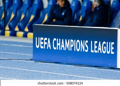 KYIV, UKRAINE - OCT 19, 2016: Official UEFA Champions League logo during UEFA Champions League game of Dynamo Kyiv vs Benfica Lisbon at NSC Olimpiyskyi stadium