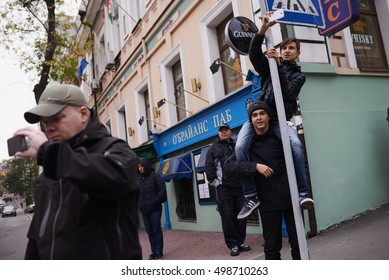 KYIV, UKRAINE - OCTOBER 14, 2016: Activists and Ukrainian nationalist parties take attend of rally to celebrate the 74th anniversary of Ukrainian Insurgent Army (UPA) creation in downtown of Kyiv.