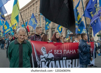 Kyiv, Ukraine - October 14, 2018: Nationalist parties and movements during the march on the anniversary of creation of the Ukrainian army. In honor of Defender of the Fatherland Ukraine