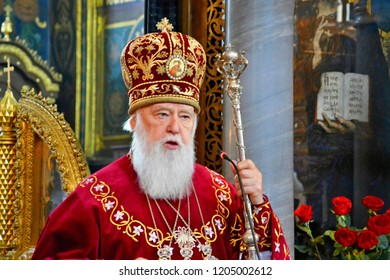 KYIV, UKRAINE - OCTOBER 17, 2018: Patriarch Filaret, head of the Ukrainian Orthodox Church of the Kiev Patriarchate during a mass prayer to express gratitude to Istanbul-based Ecumenical Patriarchate