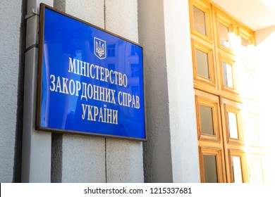Kyiv, Ukraine - October 22, 2018: The Ministry of Foreign Affairs of Ukraine