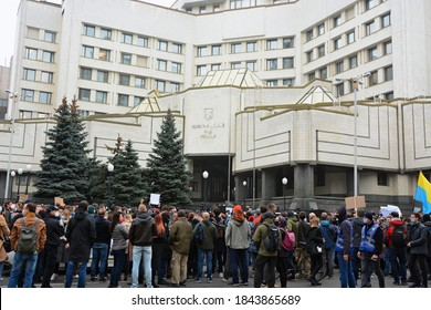 KYIV, UKRAINE - OCTOBER 30, 2020 - Activists picket the building of the Constitutional Court of Ukraine after its decision to cancel the electronic declaration by officials.