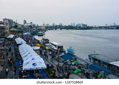 Kyiv, Ukraine - September 1, 2018: Panorama of Kyiv, Ukraine. Dnipro river and Kyiv River Port waterfront