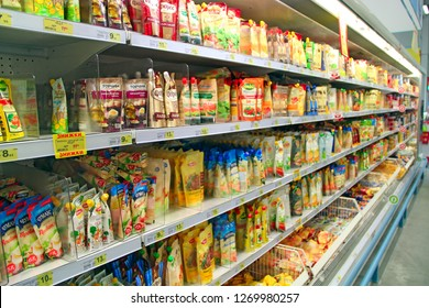 Kyiv / Ukraine - September 28, 2018: Mayonnaise in shop. Shelves of supermarket with wide assortment of sauces and mayonnaise. Sauce and mayonnaise on store shelves. Shop of sauces and mayonnaise
