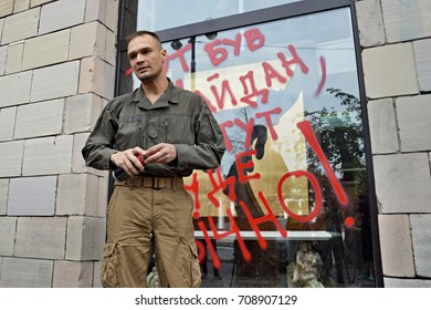 KYIV, UKRAINE - SEPTEMBER 3, 2017: Radically-minded activists smashed shop window Emporium. Furniture Store at Hrushevsky Street that removed Maidan graffiti attacked by far-right youth activists.