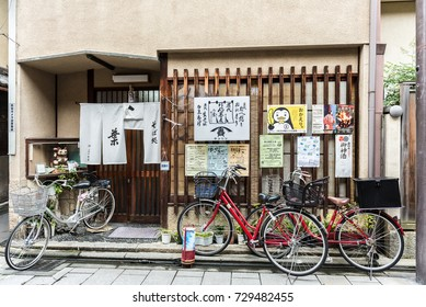 KYOTO - 17 JULY 2016: A street scene with bicycles outside an izakaya or traditional Japanese bar in the old Gion area of the city.