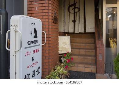 Kyoto, DEC 20: The old western style Yagetsukado Cafe on DEC 20, 2016 at Kyoto, Japan