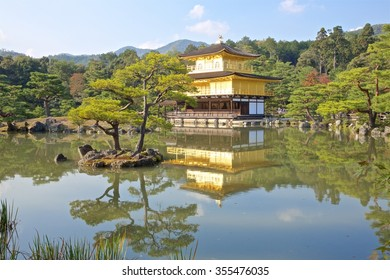 Kyoto gold temple, Japan