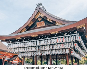 """""""Kyoto, Japan - 08 29 2018"""": Traditional Lampions on a temple in Kyoto"""