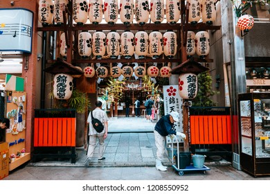 kyoto, japan. 10th August, 2018: traditional nishiki food market at Kyoto