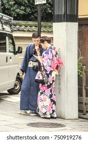 KYOTO, JAPAN - 20 OCTOBER 2017: Streets of the ancient Gion district in Kyoto
