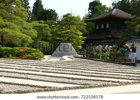 Kyoto Japan 22 May 2013 Zen Stock Photo Edit Now 722538178
