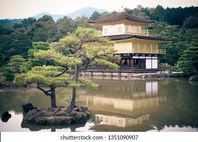 "Kyoto, Japan - 24 July 2016. Kinkaku-ji, Rokuon-ji  literally ""Temple of the Golden Pavilion"" buddhist temple in Kyoto."