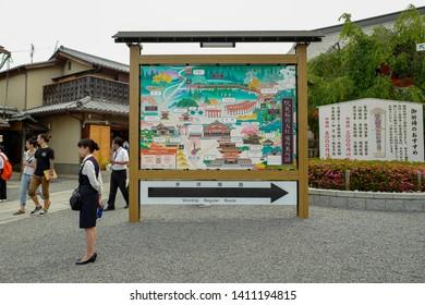 Kyoto, Japan, 31st, May, 2017. The map of the shrine. Fushimi Inari Taisha is the head shrine of the kami Inari, located in Fushimi-ku, Kyoto, Japan.