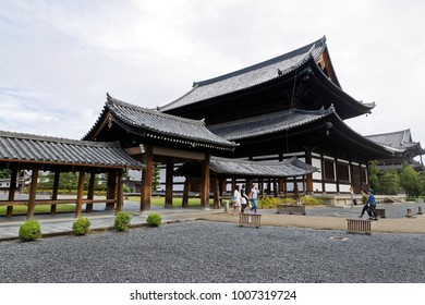 Kyoto, Japan, 6/6/2014 - Tofuku-ji is a Buddhist temple in Higashiyama-ku in Kyoto, Japan. Tofuku-ji takes its name from two temples in Nara, Todai-ji and Kofuku-ji.