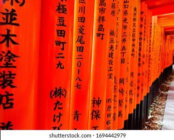 Kyoto, Japan - 8 nov 2019 : Fushimi Inari Taisha Torii