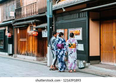 kyoto, japan. 8th august, 2018: people walking at pedestrian street of kyoto old town