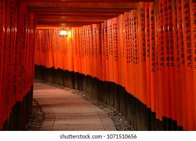 KYOTO, JAPAN  - APRIL 1 2017: Tori Gate of Fushimi Inari Shrine in Kyoto, Japan.