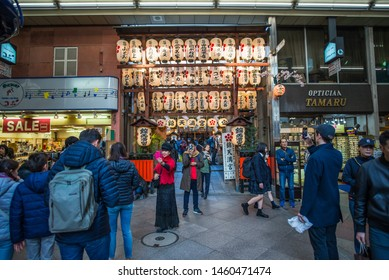 KYOTO, JAPAN - April 12, 2019 : Nishiki food market in Kyoto, Japan.