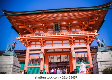 KYOTO, JAPAN - April 15: The Romon Gate at Fushimi Inari Shrine's entrance on April 15, 2014 in Kyoto, JAPAN.