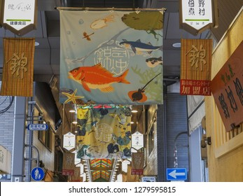 KYOTO, JAPAN - APRIL, 17, 2018: wide shot of a fish banner at nishiki market in kyoto, japan