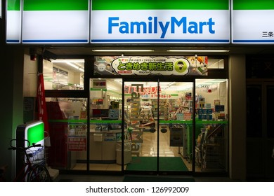 KYOTO, JAPAN - APRIL 17: Family Mart convenience store on April 17, 2012 in Kyoto, Japan. FamilyMart is one of largest convenience store franchise chains in Japan with 7,604 shops (2012).