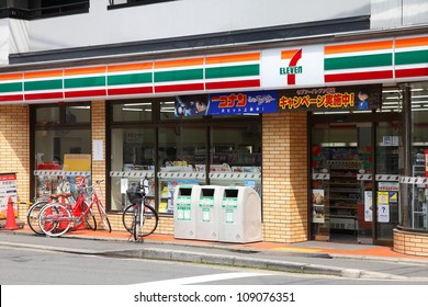 KYOTO, JAPAN - APRIL 19: 7-Eleven convenience store on April 19, 2012 in Kyoto, Japan. 7-Eleven is world's largest operator, franchisor and licensor of convenience stores, with more than 46,000 shops.