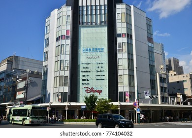 Kyoto; Japan - august 10 2017 : the city center