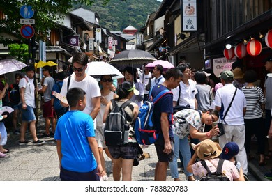 Kyoto; Japan - august 10 2017 : the Gion district