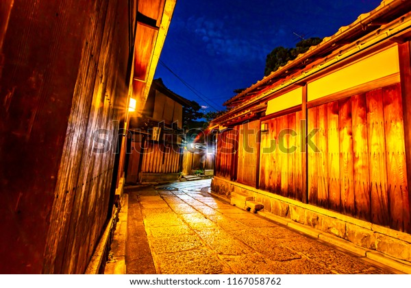 KYOTO, JAPAN - AUGUST 12, 2018: Night view of Ishibe-Koji Lane, a old traditional street in Kyoto, Japan.