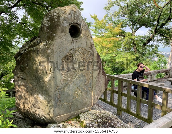 Kyoto, Japan - August 24, 2019 : Carved stone is located at Kiyomizu-dera Temple historic monuments of ancient Kyoto on August 24, 2019 in Kyoto, Japan.