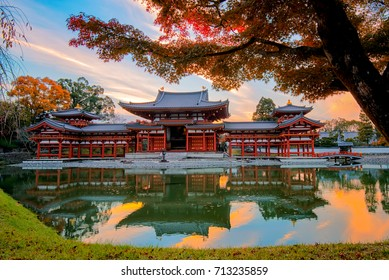 Kyoto, Japan : Byodo-in Buddhist temple, a UNESCO World Heritage Site. Phoenix Hall building.