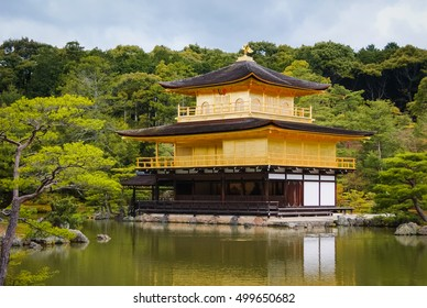 KYOTO, JAPAN - CIRCA APRIL 2014 - The Golden Pavilion Temple (Kinkakuji) circa April 2014 in Kyoto. This temple is one of the most popular Zen Buddhist temple in Japan.