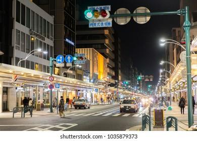 KYOTO, JAPAN - DEC 4 : Nishiki market shopping street district on December 4, 2017. Nishiki ichiba market is the most famous market in Kyoto, Japan
