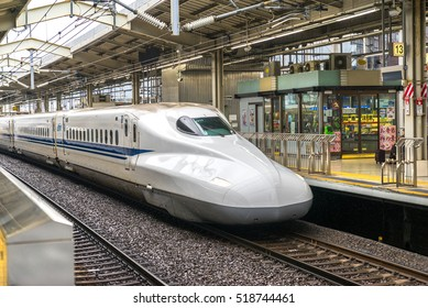 KYOTO, JAPAN - DECEMBER 04, 2014: A Shinkansen Bullet Train in Kyoto, Japan. The Tokkaido Shinkansen is the world's busiest high-speed rail line carrying 151 million passengers annually.
