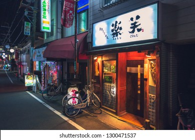 KYOTO, JAPAN -DECEMBER 5, 2018: Illuminated facade of a typical small Japanese restaurant, Sone Nishimachi, Toyonaka, Japan