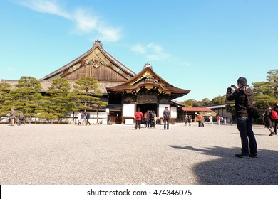Kyoto, Japan - FEB 17, 2016: Nijo Castle consists of two concentric rings of fortifications, the Ninomaru Palace, the ruins of the Honmaru Palace, various support buildings and several gardens.