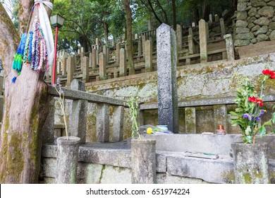 KYOTO, JAPAN - Feb 17 2017: Tomb of Sakamoto Ryoma in Kyoto Ryozen Gokoku Shrine. a famous historic site in Higashiyama, Kyoto, Japan.