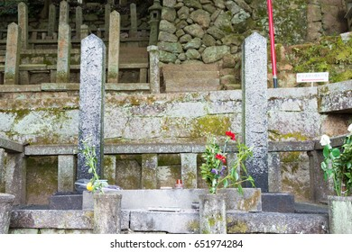 KYOTO, JAPAN - Feb 17 2017: Tomb of Sakamoto Ryoma and Nakaoka Shintaro in Kyoto Ryozen Gokoku Shrine. a famous historic site in Higashiyama, Kyoto, Japan.