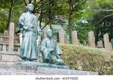 KYOTO, JAPAN - Feb 17 2017: Statues of Sakamoto Ryoma and Nakaoka Shintaro in Kyoto Ryozen Gokoku Shrine. a famous historic site in Higashiyama, Kyoto, Japan.