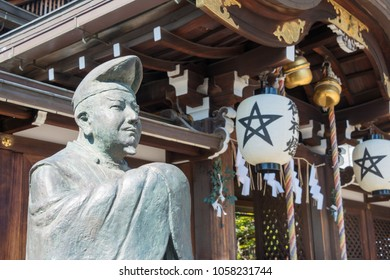Kyoto, Japan - Feb 23 2018: Abe no Seimei statue at Seimei Shrine in Kyoto, Japan. The Seimei Shrine was founded AD 1007 by Emperor Ichijo, who ordered the shrine built in memory of Abe no Seimei.