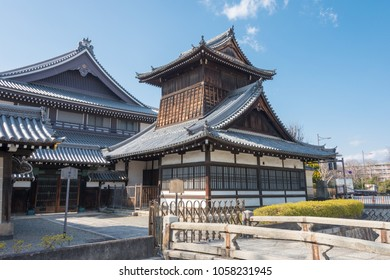 Kyoto, Japan - Feb 23 2018: Nishi Hongan-ji Temple in Kyoto, Japan. It is part of Historic Monuments of Ancient Kyoto (Kyoto, Uji and Otsu Cities), a UNESCO World Heritage Site.