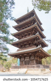 Kyoto, Japan - Feb 25 2018: Ninna-ji Temple in Kyoto, Japan. It is part of Historic Monuments of Ancient Kyoto (Kyoto, Uji and Otsu Cities), a UNESCO World Heritage Site.