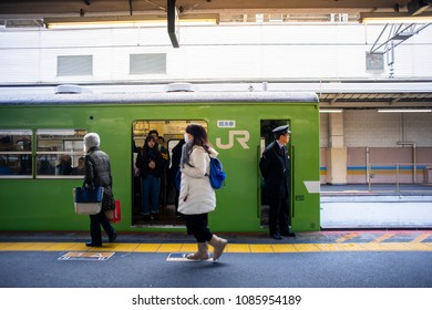 Kyoto, Japan - February 10, 2017 : JR Train waiting for passenger at Kyoto Station. The JR are the heart of Japan's railway network.