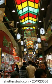 KYOTO, JAPAN - FEBRUARY 20. 2012: The Nishiki Indoor Markets renowned for high quality Japanese goods and food.