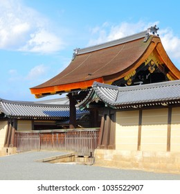 Kyoto, Japan - gate to Imperial Palace area. Old landmark.